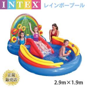 プール ビニールプール キッズ 子供用 インテックス INTEX レインボーリングプレイセンター すべり台 シャワー ボール付 水あそび 家庭用プール