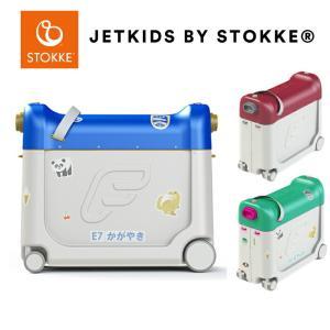 ジェットキッズ 新幹線 スペシャルモデル ストッケ正規販売店 ライドボックス ride box je...