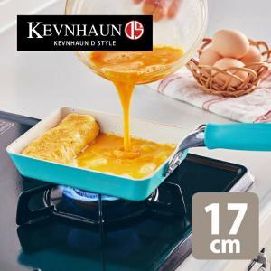セラミック エッグパン 卵焼き器 フライパン IH対応 ガス火対応 ケヴンハウン ディースタイル 北欧で大人気! 全面2層セラミックコーティング|cherrybell