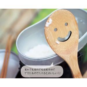 ネコポス・代引き不可 Bamboo Cutlery バンブーカトラリー ライスパドル 竹しゃもじ 1PC|cherrybell