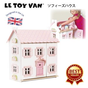 ドールハウス レトイバン     C1000  Le Toy...