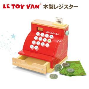 木製 レジスター キャッシュレジスター お店屋さん お店屋さんごっこ おもちゃ 木のおもちゃ ごっこ遊び 知育玩具 プレゼント レトイバン|cherrybell