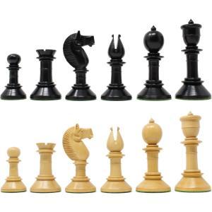チェス駒 エディンバラ 94mm chessjapan