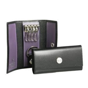 【KEY CASE】ブラックとパープルのコントラストが素敵なロイヤルコレクションは、英国発祥のグレイ...