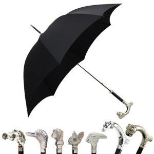 【GT29 HEAD HANDLE】シルバーのアニマルヘッドのハンドルが特徴的なマニュアル式長傘。開...