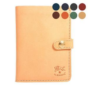 【二つ折り財布】スムースな手触りの上質レザーを使用した折財布。カードケースがカーブしており、カードの...