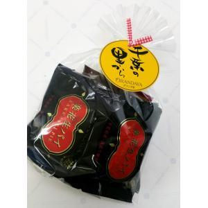 オランダ家 楽花生パイ 5個入袋 千葉 ギフト お菓子 詰め合わせ おもたせ|chiba-orandaya