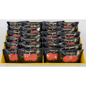 オランダ家 楽花生パイ 24個入 千葉 ギフト お菓子 詰め合わせ おもたせ|chiba-orandaya