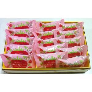 オランダ家 季節の実りパイ 苺 15個入 千葉 ギフト お菓子 詰め合わせ おもたせ|chiba-orandaya