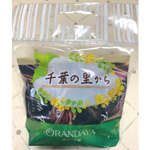 期間限定 チョコレートパイ 5個入袋 千葉 ギフト お菓子 詰め合わせ おもたせ|chiba-orandaya