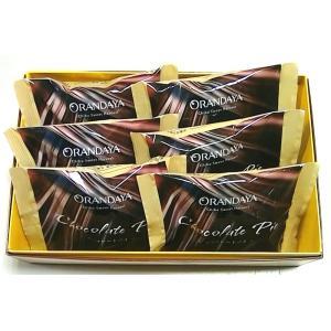 期間限定 チョコレートパイ 6個入 千葉 ギフト お菓子 詰め合わせ おもたせ|chiba-orandaya