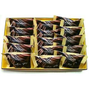 期間限定 チョコレートパイ 15個入 千葉 ギフト お菓子 詰め合わせ おもたせ|chiba-orandaya