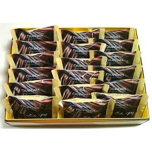 期間限定 チョコレートパイ 18個入 千葉 ギフト お菓子 詰め合わせ おもたせ|chiba-orandaya