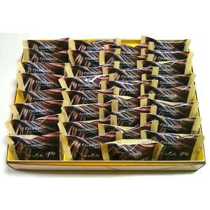 期間限定 チョコレートパイ 32個入 千葉 ギフト お菓子 詰め合わせ おもたせ|chiba-orandaya
