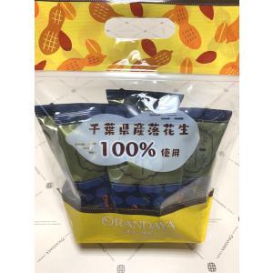 オランダ家 楽花生ダックワーズ 6個入(袋) 千葉 ギフト お菓子 詰め合わせ おもたせ chiba-orandaya