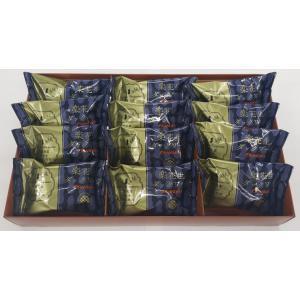 オランダ家 楽花生ダックワーズ 12個入 千葉 ギフト お菓子 詰め合わせ おもたせ chiba-orandaya