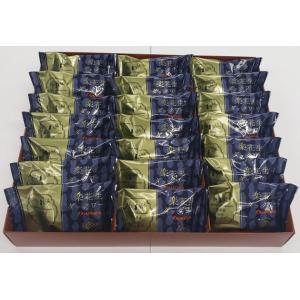 オランダ家 楽花生ダックワーズ 21個入 千葉 ギフト お菓子 詰め合わせ おもたせ|chiba-orandaya