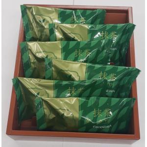 オランダ家 抹茶ダックワーズ 6個入 千葉 ギフト お菓子 詰め合わせ おもたせ chiba-orandaya