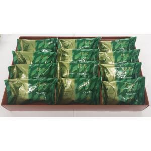オランダ家 抹茶ダックワーズ 12個入 千葉 ギフト お菓子 詰め合わせ おもたせ chiba-orandaya