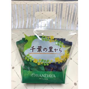 オランダ家 ダックワーズ(2種アソート)6個入袋 千葉 ギフト お菓子 詰め合わせ おもたせ|chiba-orandaya