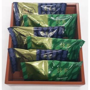 オランダ家 ダックワーズ(2種アソート)6個入 千葉 ギフト お菓子 詰め合わせ おもたせ chiba-orandaya