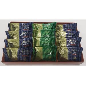 オランダ家 ダックワーズ(2種アソート)12個入 千葉 ギフト お菓子 詰め合わせ おもたせ chiba-orandaya