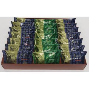 オランダ家 ダックワーズ(2種アソート)21個入 千葉 ギフト お菓子 詰め合わせ おもたせ|chiba-orandaya
