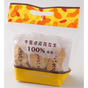 楽花生最中 6個入袋 千葉 ギフト お菓子 詰め合わせ おもたせ|chiba-orandaya