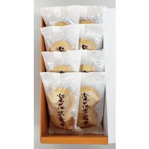 楽花生最中 8個入 千葉 ギフト お菓子 詰め合わせ おもたせ|chiba-orandaya