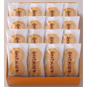 楽花生最中 16個入 千葉 ギフト お菓子 詰め合わせ おもたせ|chiba-orandaya