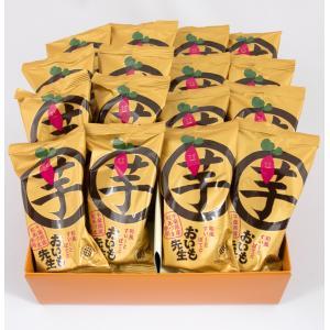 おいも先生 16個入 千葉 ギフト お菓子 詰め合わせ おもたせ|chiba-orandaya