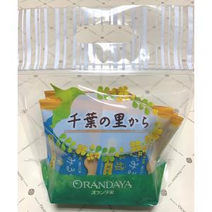 ちーずみるく饅頭 6個入袋 chiba-orandaya