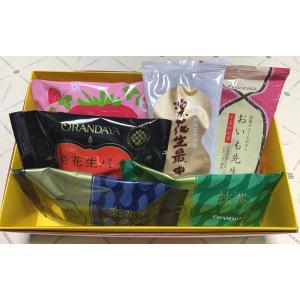 千の葉菓集 1(6個入 パイ:苺 /ダク2種入 ) chiba-orandaya