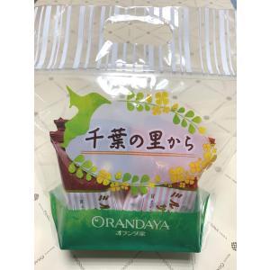 ミルフィーユサンド(アソート苺・カプ) 6個入袋|chiba-orandaya