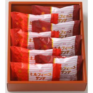 ミルフィーユサンド(アソート苺・カプ) 8個入 chiba-orandaya