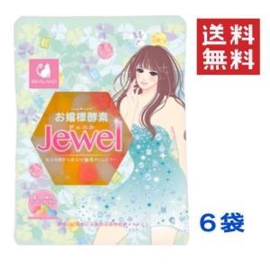 お嬢様酵素 ジュエル Jewel 6袋セット ダイエット 酵素ファスティング 送料無料|chibamart