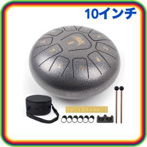 AKLOT スリットドラム 10インチ パーカッション Cメジャー タングドラム スチール製 スチールドラム 楽器 タングドラム パーカッション chibamart