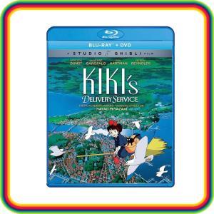 魔女の宅急便 ブルーレイ Kiki's Delivery Service Blu-ray DVD 並行輸入品 北米版 スタジオジブリ