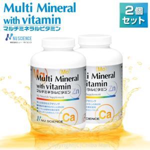 マルチミネラルビタミン ニューサイエンス 180粒 2本 マルチビタミン ミネラル マルチミネラル サプリメント マルチミネラルビタミン 天然 オーガニック|chibamart