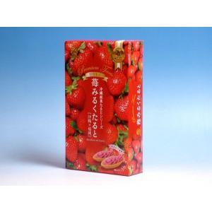 送料無料 苺みるくたると6個入×8箱 ナンポー通商 chibayaa 03