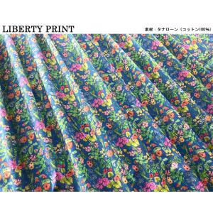 リバティ タナローン 2020ss Poet's Meadow ポエッツメドゥ ブルー系 36301117-20B 10cm単位 生地|chibikitchen|04