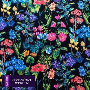 リバティ タナローン 2020ss Poet's Meadow ポエッツメドゥ 黒ミックス 3630...
