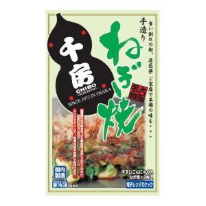 【千房公式】お好み焼 ねぎ焼 化粧箱(冷凍食品) chibo-netshop