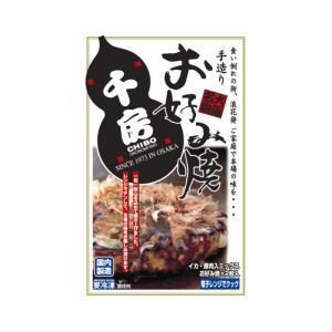 【千房公式】お好み焼 イカ豚MIX 化粧箱(冷凍食品) chibo-netshop