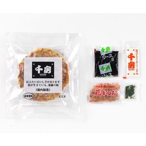 【千房公式】お好み焼 道頓堀焼(冷凍食品)|chibo-netshop