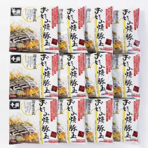 【千房公式】千房まめぞう豆乳お好み焼豚玉12枚入(DMT12)(冷凍食品)