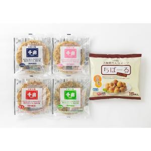 【千房公式】千房ネットショップ お好み焼 はじめてセット(冷凍食品)|chibo-netshop