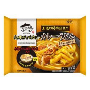 【限定価格】 キンレイ カレーうどん(冷凍食品)|chibo-netshop