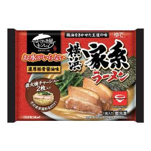 キンレイ 横浜家系ラーメン(冷凍食品)