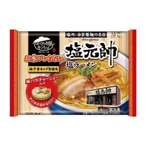 キンレイ 塩元帥 塩ラーメン(冷凍食品)
